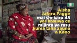 Mu 'Yan Najeriya: Aisha Jafaru Fagge
