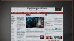 美国五大报头条新闻 (2013年9月02日)