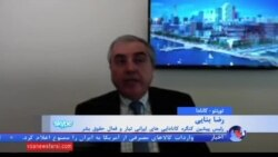 رضا بنایی: برای حل مشکلات ایران و کانادا زمان نیاز است