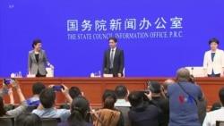 2019-07-29 美國之音視頻新聞: 中國政府指港人不了解中國法制 示威者誓言繼續抗爭