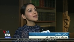 گزارش نشست «حقوق زن در ایران» در دانشگاه جورج تاون در پایتخت آمریکا