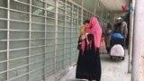 طورخم بارڈر پر تجارتی سامان کی نقل و حمل جاری