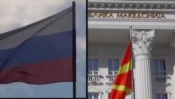 Молк во Македонија по протерувањето на руски дипломат
