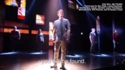 "You Will Be Found from ""Dear Evan Hansen"""