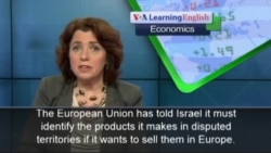 EU Calls for Labeling of Israeli Settlement Products