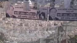 孟加拉反對黨呼籲大選前總罷工