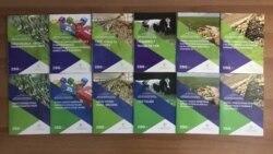 """Nove brošure za poljoprivrednike, ispravljene """"tehničke greške"""""""
