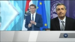 Як австрійські вибори можуть вплинути на Україну? Відео