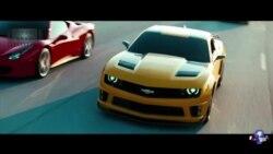 """《本色美国》之品牌系列: """"大黄蜂"""" - 买得起的肌肉小跑车"""