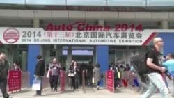 中国经济放缓,北京车展进口车仍受瞩目