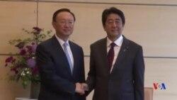 安倍晉三呼籲日中國合作解決北韓問題 (粵語)
