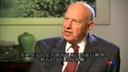2015-04-15 美國之音視頻新聞:美國前高官:美古外交正常化著重關係建設