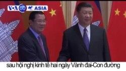 Lãnh đạo Campuchia, TQ thảo luận về Con đường Tơ lụa