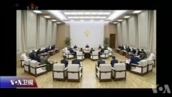 焦点对话:朝鲜半岛惊人转机,北京是否乐见?