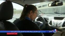 استقبال زنان در عربستان سعودی از کلاسهای آموزش رانندگی