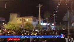 بعد از هشتمین روز اعتراضات سراسری در ایران؛ مردم چه می گویند
