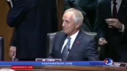 جلسه یک کمیته مجلس نمایندگان آمریکا با عنوان «اخطار به ایران»