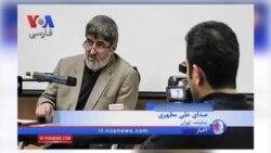 واکنش نمایندگان مجلس به حمله لباس شخصی ها به علی مطهری