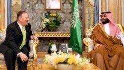 Les attaques en Arabie Saoudite sont un acte de guerre pour Pompeo