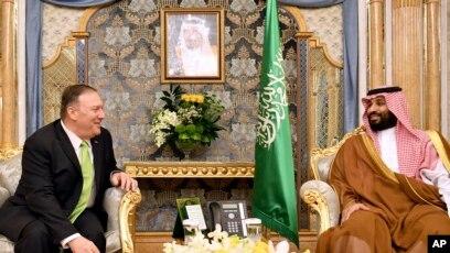 Rencontres à Jeddah