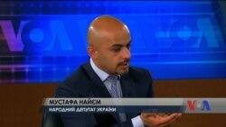 Мустафа Найєм: Молодій поліції дійсно потрібна презумпція безвинності. Відео