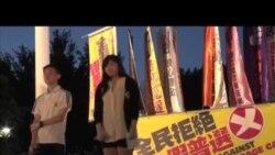 香港專業團體代表在立法會外集會論政改