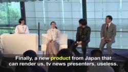 Học tiếng Anh qua tin tức - Nghĩa và cách dùng từ Product (VOA)