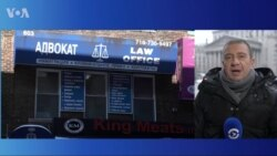 Скандал с иммиграционными адвокатами в Нью-Йорке