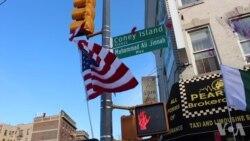 纽约以现代巴基斯坦创始人命名一大道角落