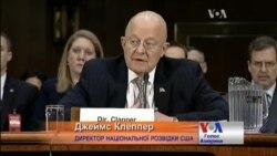 Головний американський розвідник пояснив, чого чекає від Путіна. Відео