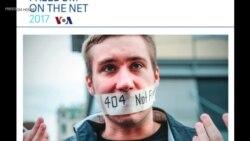 Kebebasan Internet Melemah di AS dan Indonesia