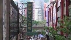 """香港支联会弃用""""爱国""""口号向丁子霖致歉"""