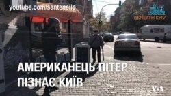 Американець показав надихаючу історію української художниці. Відео