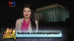 Kahani Pakistani - Muslims in Politics Part 1