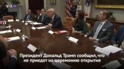 Новости США за 60 секунд. 12 января 2018 года