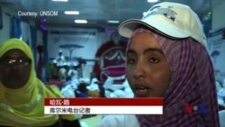 索马里训练记者如何报道冲突