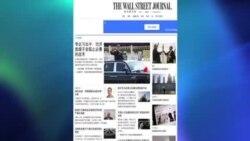 習近平否認中國政府參與網絡黑客攻擊