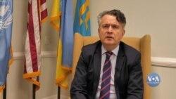 Підсумки 2020 для України в ООН: інтерв'ю з постійним представником України. Відео