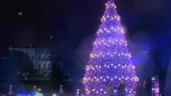 奧巴馬主持國家聖誕樹亮燈儀式