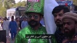 چاچا کرکٹ کے بعد چاچا پاکستانی