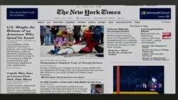 美国五大报头条新闻(2014年4月1日)