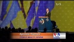 Яценюк про Україну та Росію: Війна між світлом та темрявою. Відео