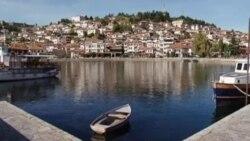 Охридско лето