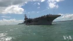 """美""""里根号""""航母打击群停靠香港补给"""