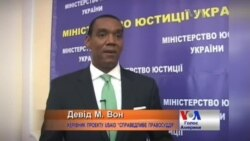 Українське cудочинство взялись ремонтувати USAID. Відео