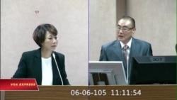 Đài Loan không công nhận vùng ADIZ của Trung Quốc ở Biển Đông