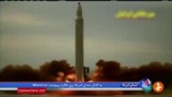 مرکز مطالعات استراتژیک و بین المللی: تهران در حال افزایش توان تولید موشکهای دوربرد است