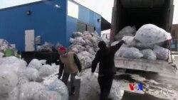 Recycling ဦးေဇာ္ဝင္း