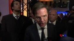 荷蘭議會選舉民族主義挑戰者未能勝出 (粵語)