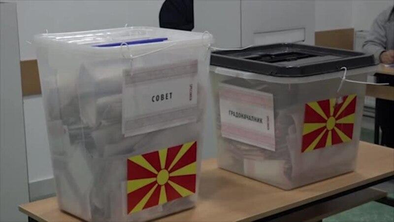 ОБСЕ: Има потреба од брзо имплементирање на изборните реформи
